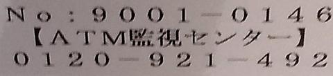 90595_002776b