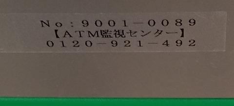 90595_002535b