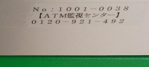 10595_001564b