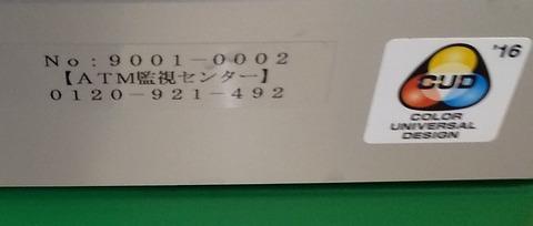 90595_000009e