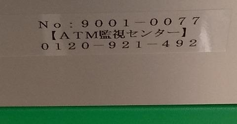90595_002490b