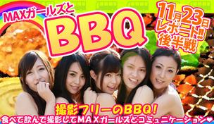 blog_bbq