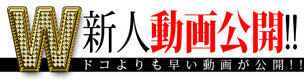 w-shinjin-doga