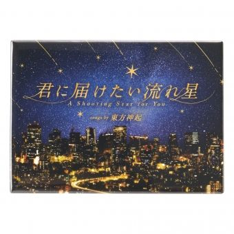 goods_item_1010993