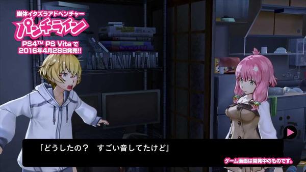 パンチライン ゲーム エロ (10)