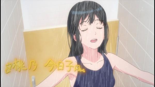セイレン エロ 1話 (25)