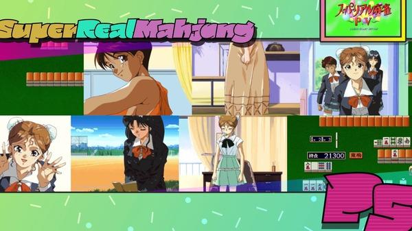 スーパーリアル麻雀 LOVE2~7! エロ 店舗特典 (9)