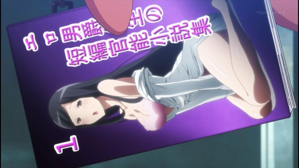 コンセプション エロ 4話 (11)