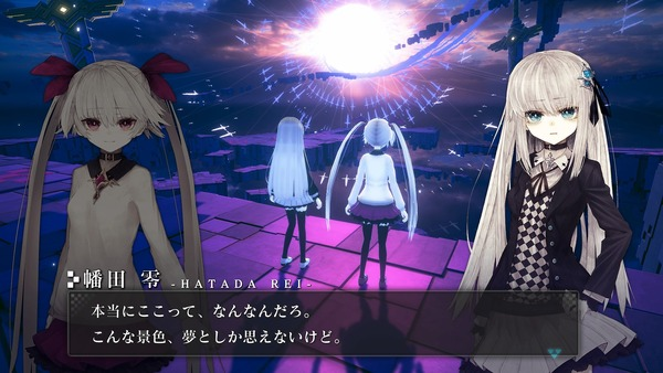 クライスタ PS4 エロ (5)