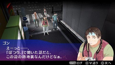 akiba005 (1)