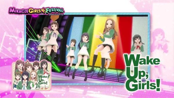 ミラクルガールズフェスティバル パンチラ WUG (17)
