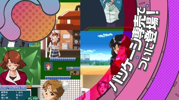 スーパーリアル麻雀 LOVE2~7! エロ 店舗特典 (3)