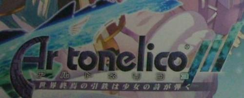 artonelico