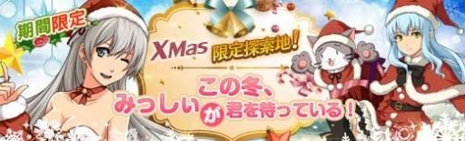 英雄伝説 暁の軌跡 クリスマス エロ (2)