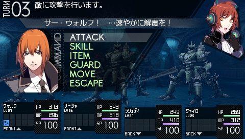 SS_02_battle001