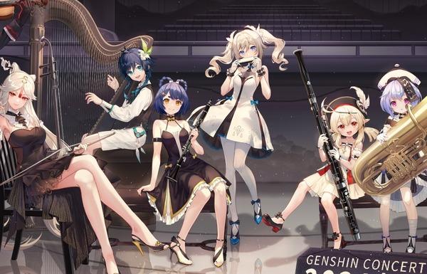 『原神』オンラインコンサートのメインビジュアルで女の子たちのエロいドレス姿!のサムネイル画像