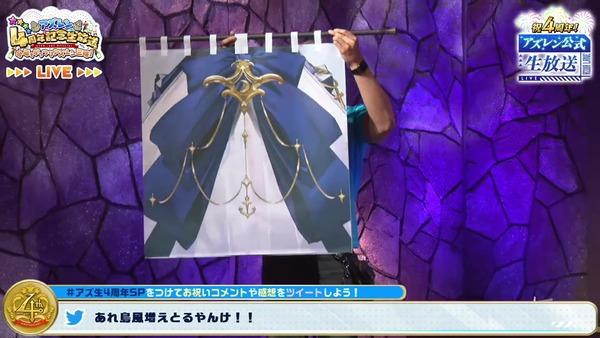 アズールレーン エロ 暖簾 のれん (4)