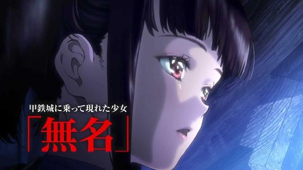 甲鉄城のカバネリ 無名 エロ (15)