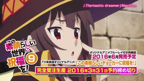 この素晴らしい世界に祝福を! OVA エロ (12)