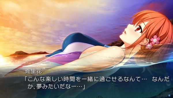星織ユメミライ Converted Edition エロ (4)
