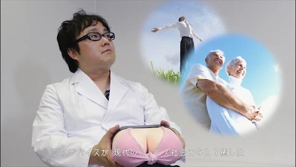 閃乱カグラ 爆乳ハイパー発明部  ヘッドマウント・パイプレイ (20)