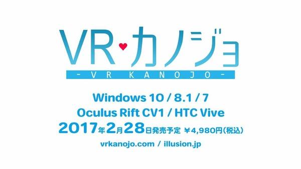 VRカノジョ エロ インタラクティブモード (2)
