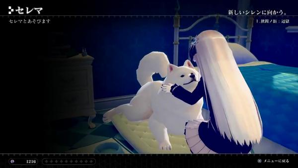 クライスタ PS4 エロ (19)