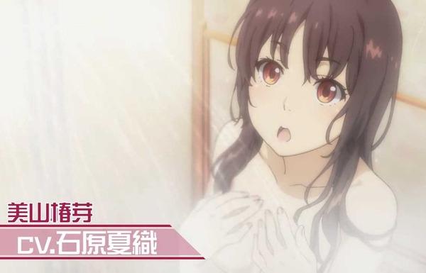 アニメ『スクールガールストライカーズ』女の子たちのエロいシャワーシーン!1月放送開始のサムネイル画像