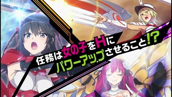 魔装学園H×H エロ アニメ (2)