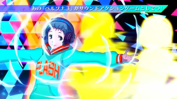 ペルソナ3 ダンシング・ムーンナイト エロ (6)