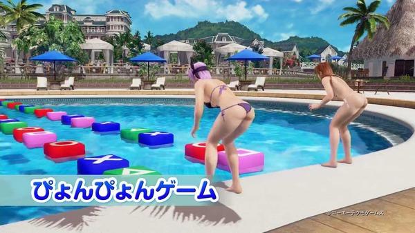 デッドオアアライブエクストリーム3 おっぱい エロ (27)
