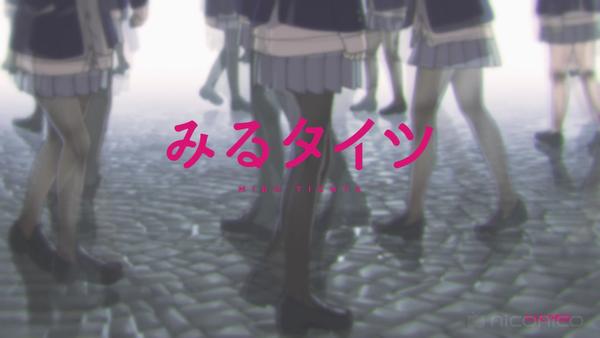 みるタイツ エロ 1話 (3)
