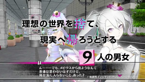 カリギュラ エロ おっぱい (3)