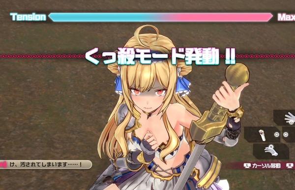 バレットガールズ ファンタジア エロ くっ殺 女騎士 (1)