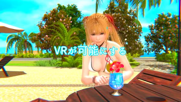 サマーバケーション VRカノジョ イリュージョン エロ (8)