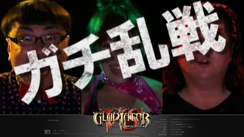 『グラディエーターバーサス』がPS3で発売決定!ティザームービーが公開!のサムネイル画像