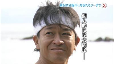 DaJgji_U0AE3aXt