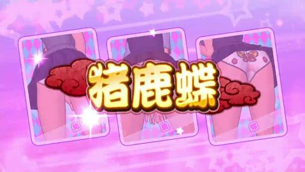 UPPERS パンチラ おっぱい エロ (2)