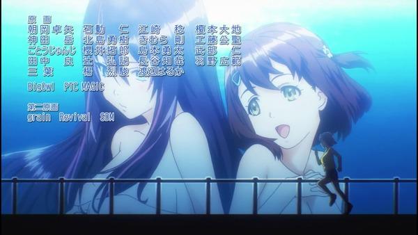 神田川JETGIRLS アニメ エロ 1話 (24)