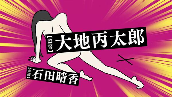 臨死!!江古田ちゃん エロ (5)