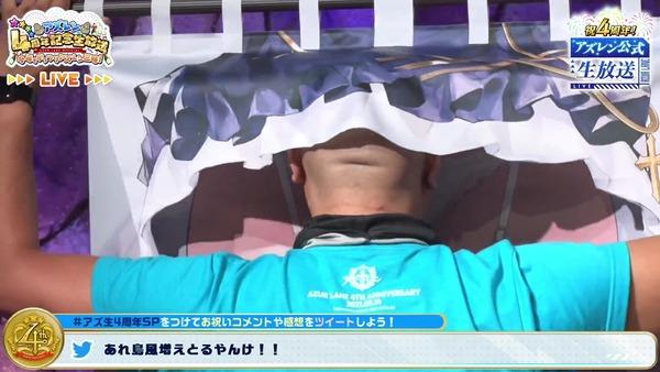 アズールレーン エロ 暖簾 のれん (8)