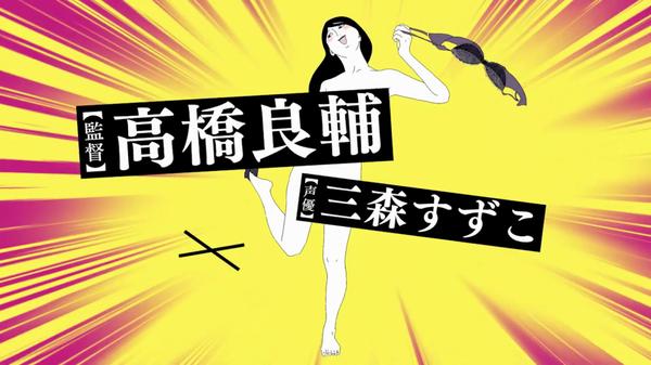臨死!!江古田ちゃん エロ (8)