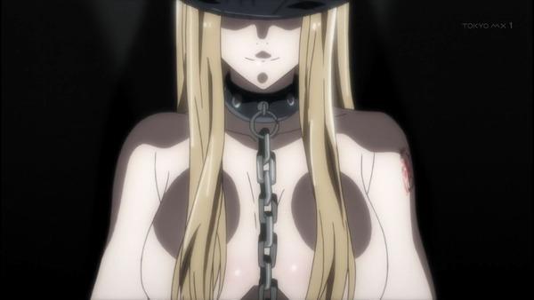 奴隷区 エロ 1話 (16)