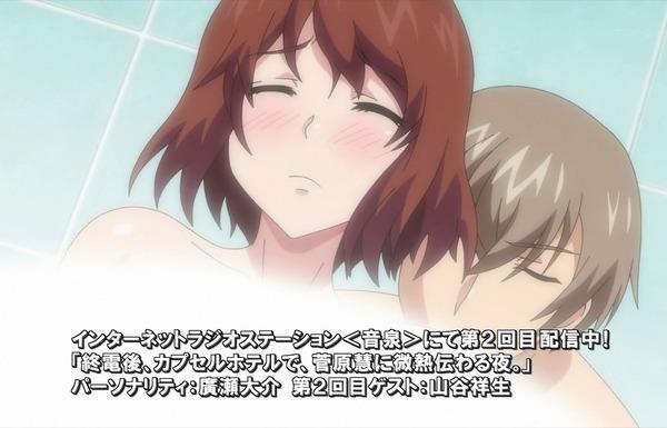 アニメ『終電後、カプセルホテルで、上司に微熱伝わる夜。』4話で一緒にお風呂に入ってえっちのサムネイル画像