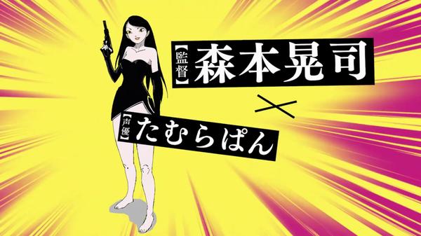 臨死!!江古田ちゃん エロ (15)
