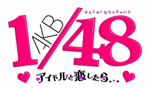 akb48psp (8)