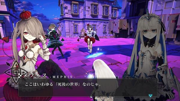 クライスタ PS4 エロ (4)