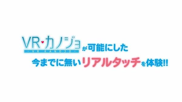 VRカノジョ エロ インタラクティブモード (13)