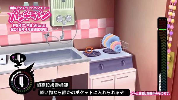 パンチライン ゲーム エロ (13)
