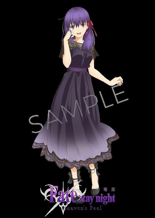フェイト アニプレックス ドレス (1)
